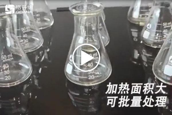 HT-300实验电热板视频介绍