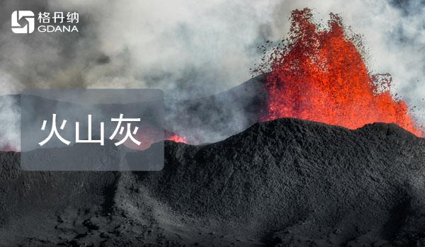 A8微波消解仪-消解火山灰方法